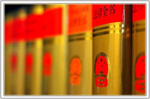 Il Disegno per la Riforma della Legge Cinese sugli Investimenti Esteri del 2015